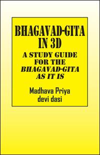 Bhagavad-Gita in 3D