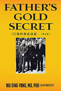 Father's Gold Secret