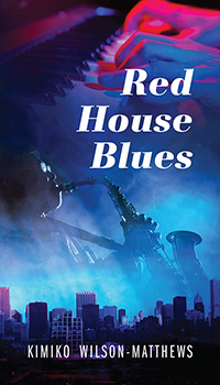 Red House Blues