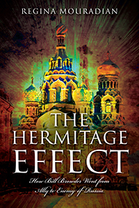 The Hermitage Effect