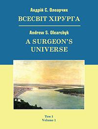 A Surgeon's Universe: Volume 1