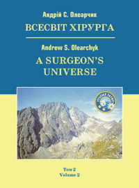 A Surgeon's Universe: Volume 2