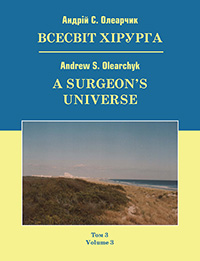 A Surgeon's Universe: Volume 3