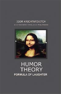 Humor Theory