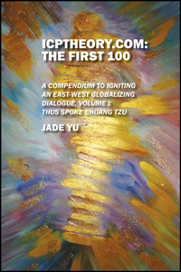 ICPTheory.com: The First 100