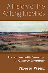 A History of the Kaifeng Israelites