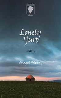 Lonely Yurt