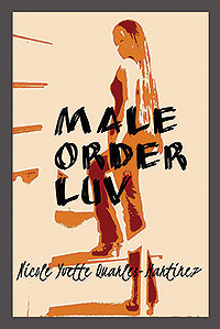 Male Order Luv