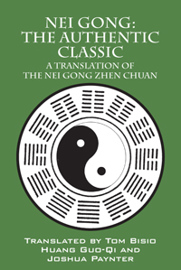 Nei Gong: The Authentic Classic