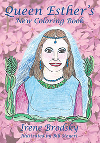 Queen Esther's New Coloring Book