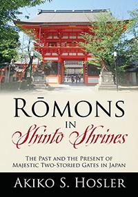 Rōmons in Shinto Shrines