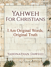 Yahweh For Christians